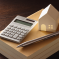 Challenges of Loan Origination: Estimating Accurate Property Tax Amounts